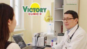 врачи-терапевты Victory Clinic